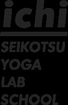 滋賀県大津市ichi整体院logo